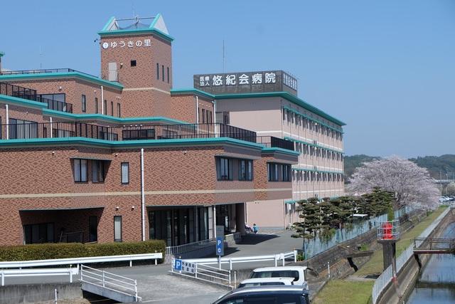 小田病院 求人